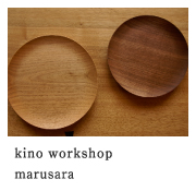 kino workshop